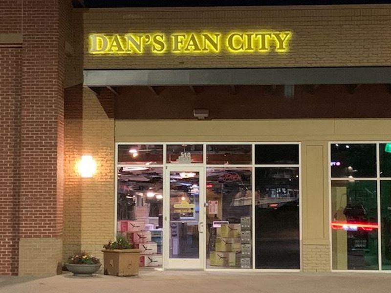 Dan's Fan City- Marietta, GA (Sign)