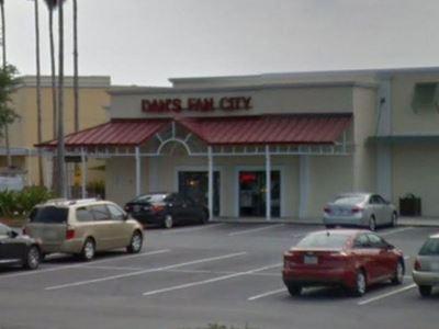 All Our Stores Dan S Fan City 169 Ceiling Fans Fan Parts